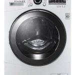 LG F-H4A8TDS2 - Recensione, Prezzi e Migliori Offerte. Dettaglio 1