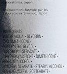 Shiseido Men Self Tanner - Recensione, Prezzi e Migliori Offerte. Dettaglio 6