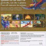 The Legend of Zelda: Skyward Sword - Recensione, Prezzi e Migliori Offerte. Dettaglio 2