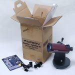 Orion StarMax - Recensione, Prezzi e Migliori Offerte. Dettaglio 6