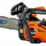 CEP PN2500-2B - Recensione, Prezzi e Migliori Offerte. Dettaglio 2